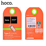 Переходник Hoco Micro and Type-С Rose gold, фото 2