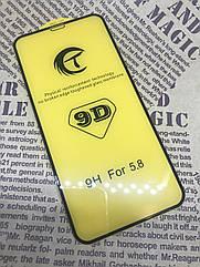 Защитное стекло для Iphone 11 Pro полное покрытие Full Glue полный клей PREMIUM