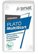Штукатурка гіпсова машинна PLATO Multistart (Аналог МП-75), 30 кг
