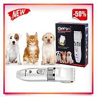 Профессиональная машинка для стрижки собак и котов Gemei GM 634 4 насадки керамические ножи