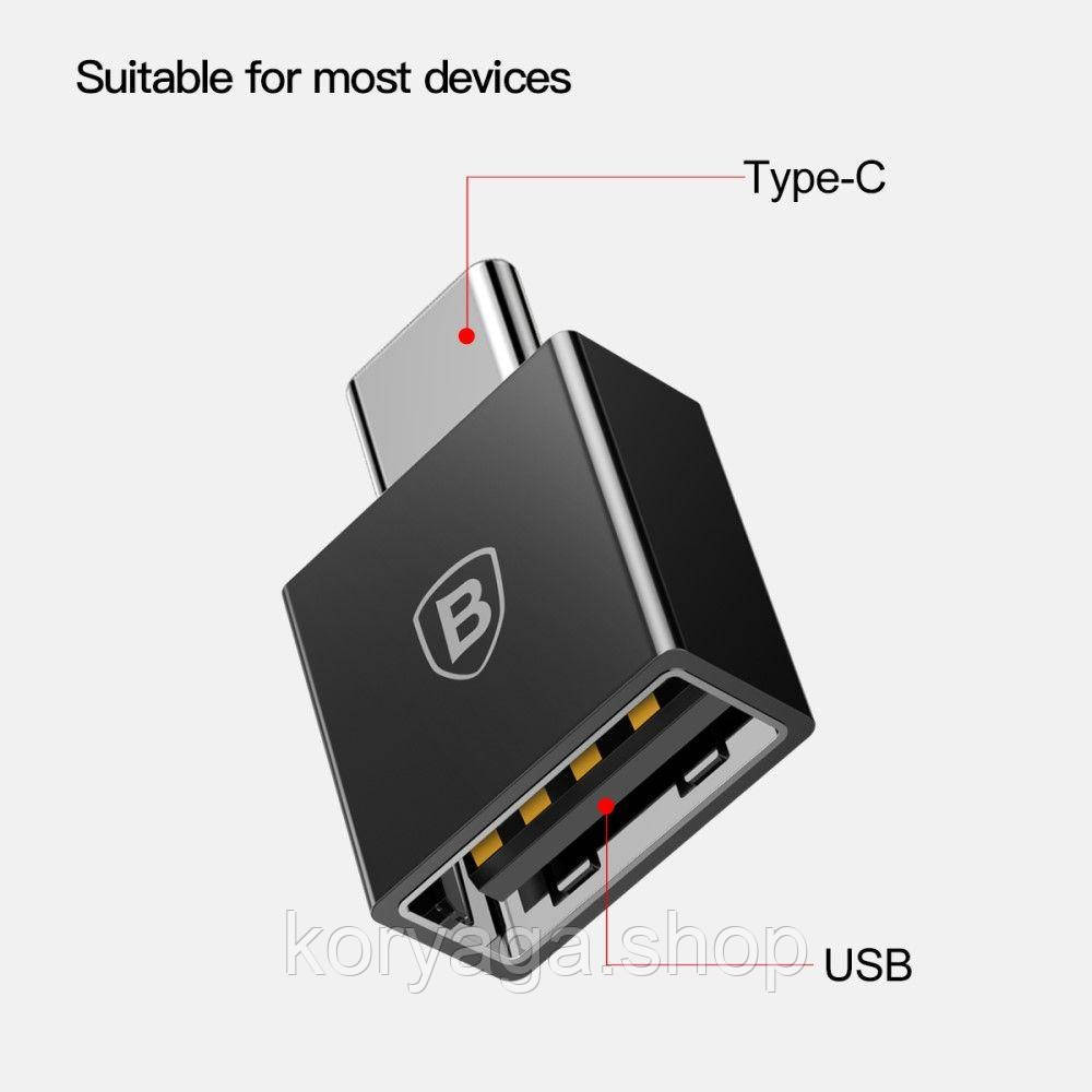 Переходник Baseus Exquisite Type-C Male to USB Female Adapter Converter