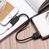 Переходник Hoco LS9 brilliant digital audio charging cable for lightning 1.2M Black, фото 3