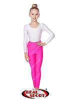 Леггинсы для танцев, розовыеGM040047(эластан, р-р S-M, рост 152-165 см)