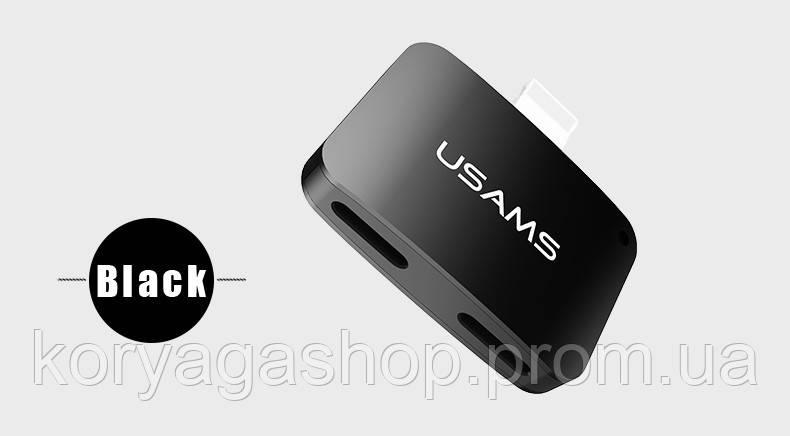 Переходник Usams US-SJ138 Dual Lightning Adapter Black