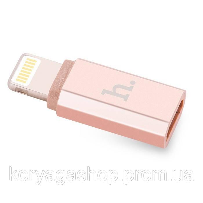Переходник Hoco Micro USB to Lightning Rose Gold