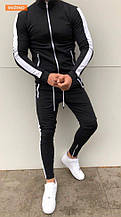 Мужской спортивный костюм чёрный с белыми лампасами
