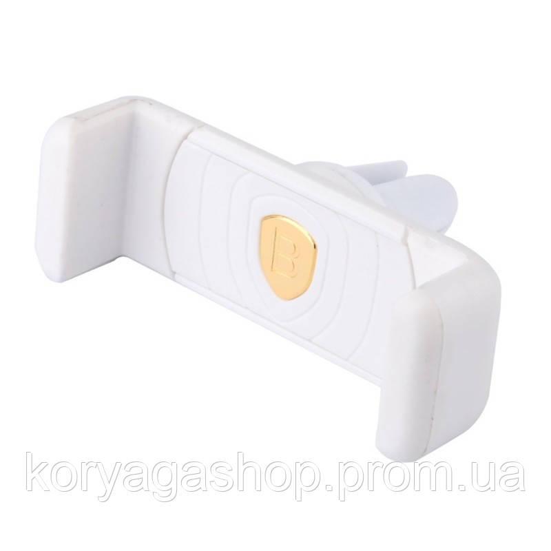 Автодержатель Baseus Mini Shield Plus White