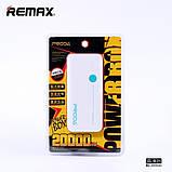 УМБ Remax PPL-10 Jane Power Bank 20000 mAh Blue, фото 2