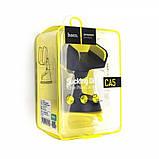 Автодержатель Hoco CA5 Black&yellow, фото 3