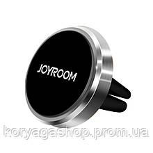 Автодержатель JOYROOM ZS122 Car Mount suit Black