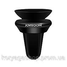 Автодержатель JOYROOM ZS138 Sucker Black