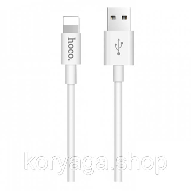 Кабель USB Hoco X23 Lightning  White
