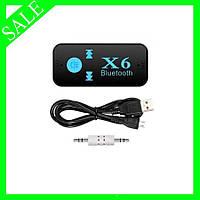 Блютуз гарнитура автоадаптер GRB AUX MP3 WAV Wireless Receiver X6