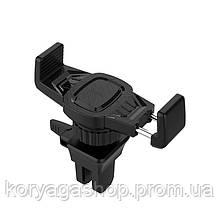 Автодержатель Hoco CA38 Platinum sharp air outlet Black