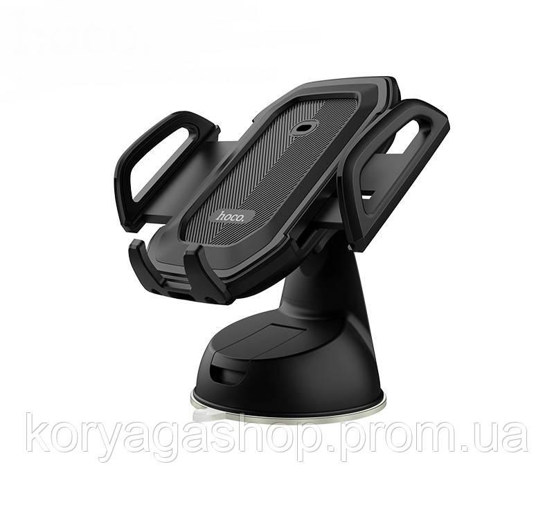 Автодержатель Hoco CA32 Platinum infrared auto-induction Black
