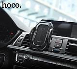 Автодержатель Hoco CA32 Platinum infrared auto-induction Black, фото 4
