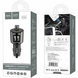 FM-трансмиттер + АЗУ  Hoco E19 Bluetooth Metal Gray, фото 2
