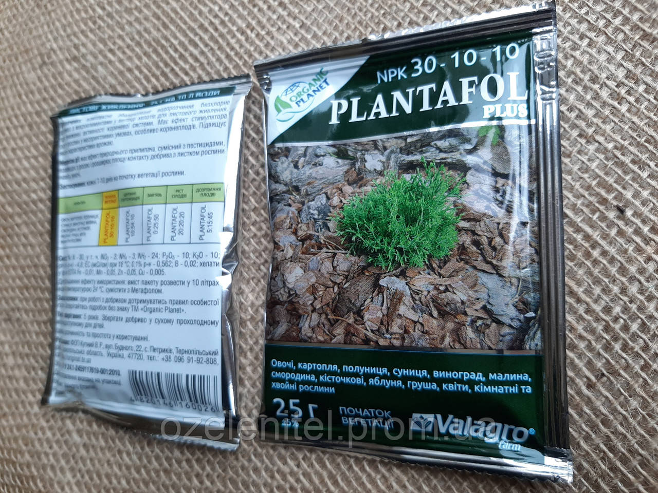 Плантафол/Plantafol10-54-10