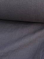 """Льняная ткань для постельного белья """"Вымытый черный"""" с эффектом """"помятости"""" (шир. 260 см)"""