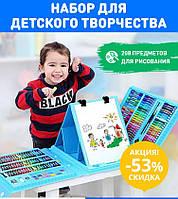 Набор для детского творчества в чемодане  210 придметов Оригинал
