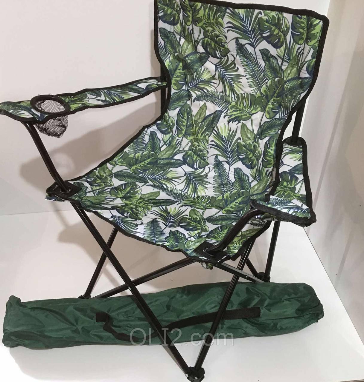 Складной  стул для пикника,рыбалки Styleberg 50/50/80см