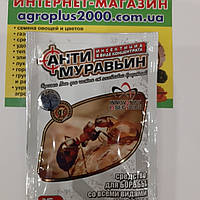 Инсектицид Антимуравьин  15 граммов Агромакси