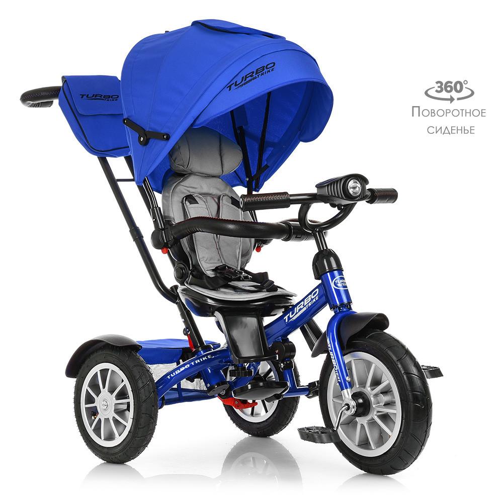 Велосипед-коляска детский трехколесный с поворотным сиденьем Turbo Trike  M 4057-10 синий
