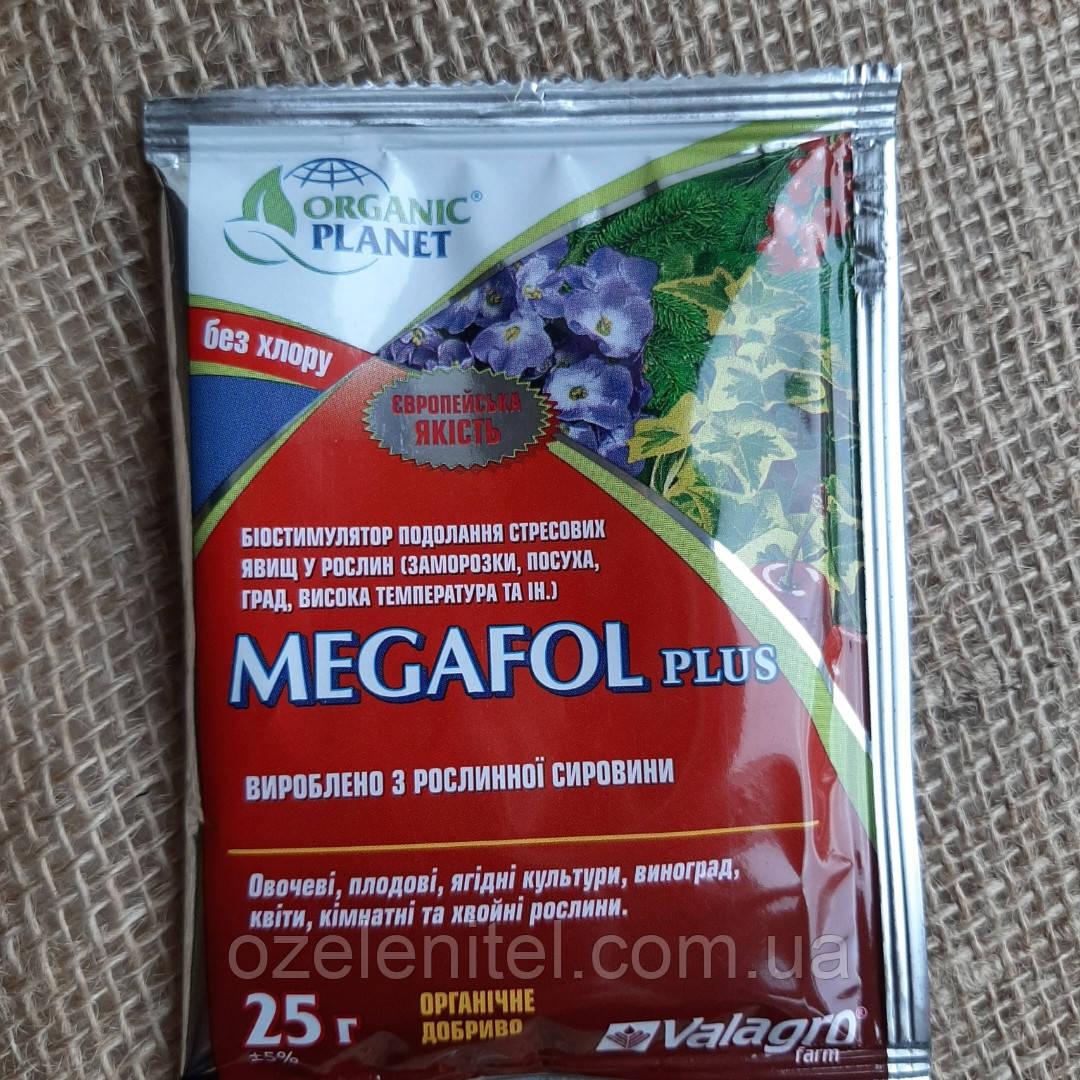 MEGAFOL plus/ МЕГАФОЛ плюс 25 г