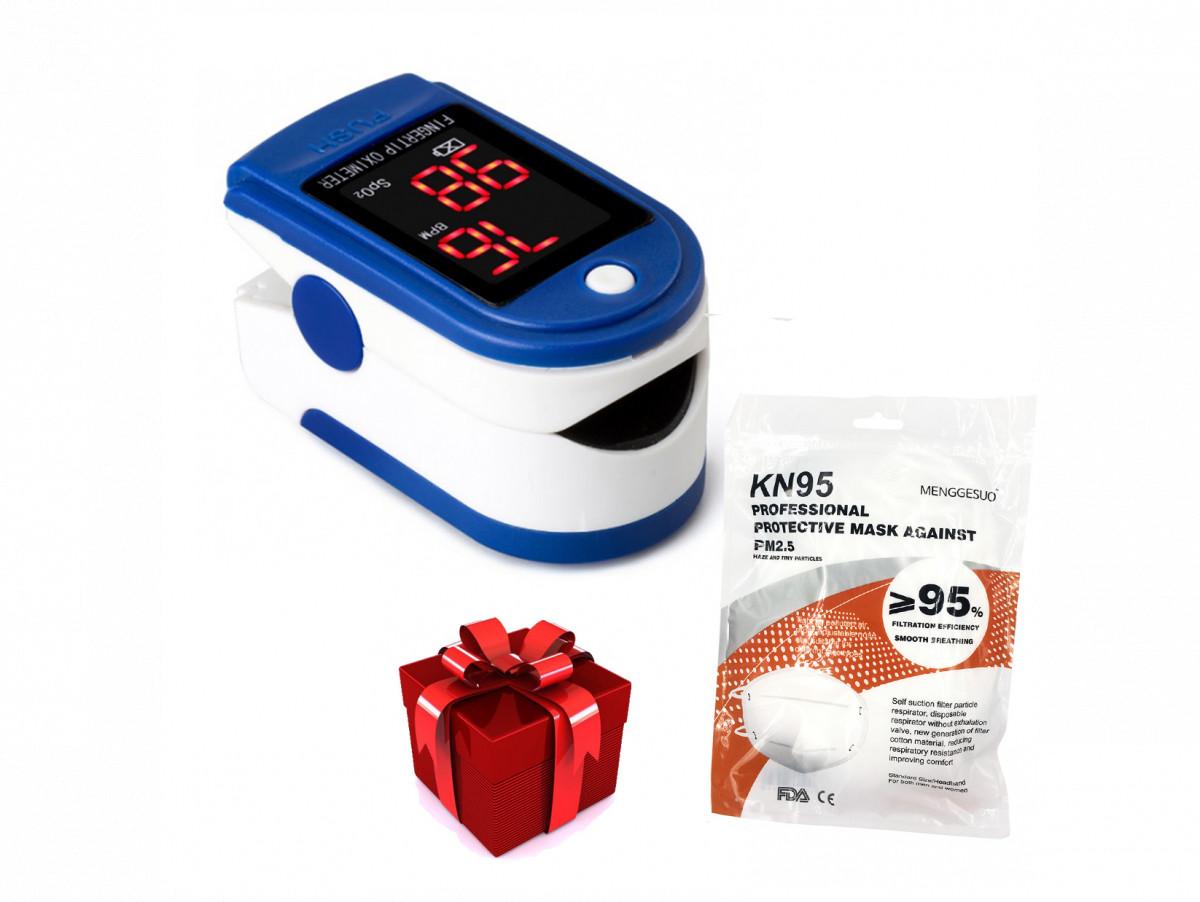 Пульсоксиметр Contec CMS50DL + Маски респираторы KN95 с защитой FFP2 10 штук!