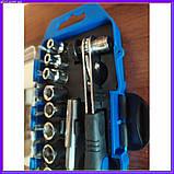 Набор инструментов Jinfeng JF90262 с битодержателем, фото 2
