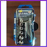 Набор инструментов Jinfeng JF90262 с битодержателем, фото 5