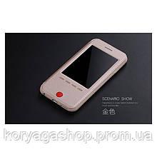 Чехол X-LEVEL Wisdow Series для  iphone 6/6S Gold