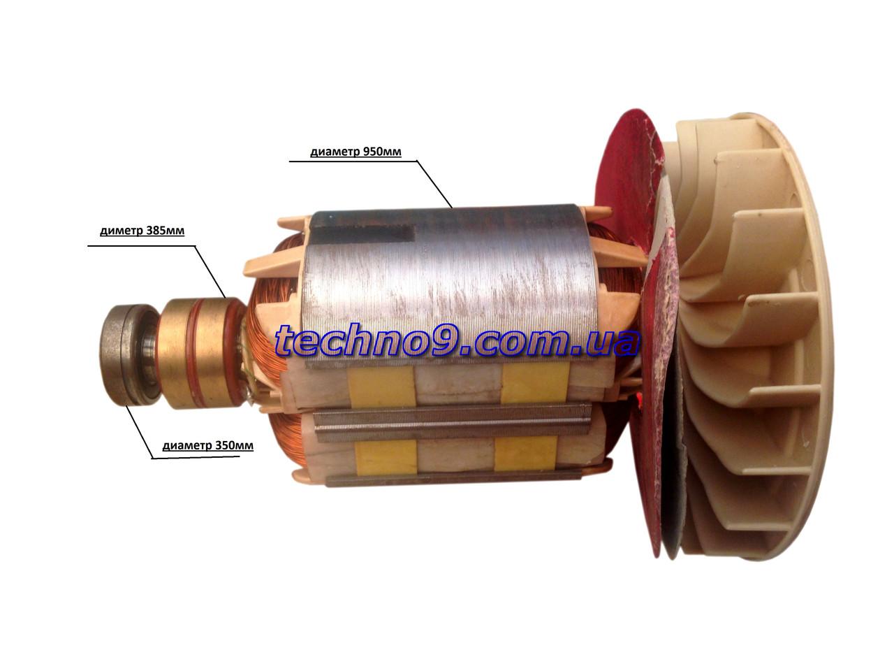 Якорь для бензинового генератора (Ротор) 2-3,5кВт.