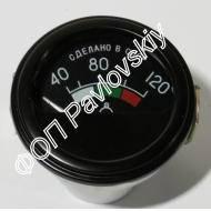 Датчик (указатель) температуры вода  УК-133 (электрический)