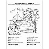 Easy English Легка англійська дітям 4-7 років Авт: Федієнко В. Вигляд: Школа, фото 5