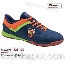 Кроссовки для футбола Demax размеры 36-41 футзал
