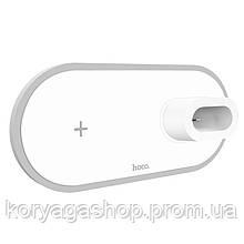 Беспроводное зарядное устройство (док-станция) 3в1 Hoco CW21 (для Apple Watch, iPhone, AirPods) White