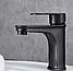 Смеситель для ванной. Модель RD-437, фото 2
