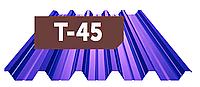 Металлопрофиль Т-45