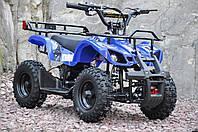 Детский квадроцикл 36v (EATV 90505 NEW) синий