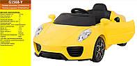 Детский электромобиль G1568-Y Желтый