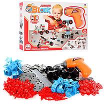 Конструктор для малышей с шуруповертом на 280 деталей, 661-301