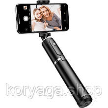 Монопод для селфи Baseus Fully Folding Selfie Stick D1S Black
