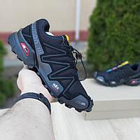 Salomon SPEEDCROSS 3 чёрные кроссовки мужские саломон