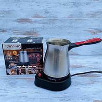 Кофеварка электрическая турка Rainberg RB 612 600W 0.5 л