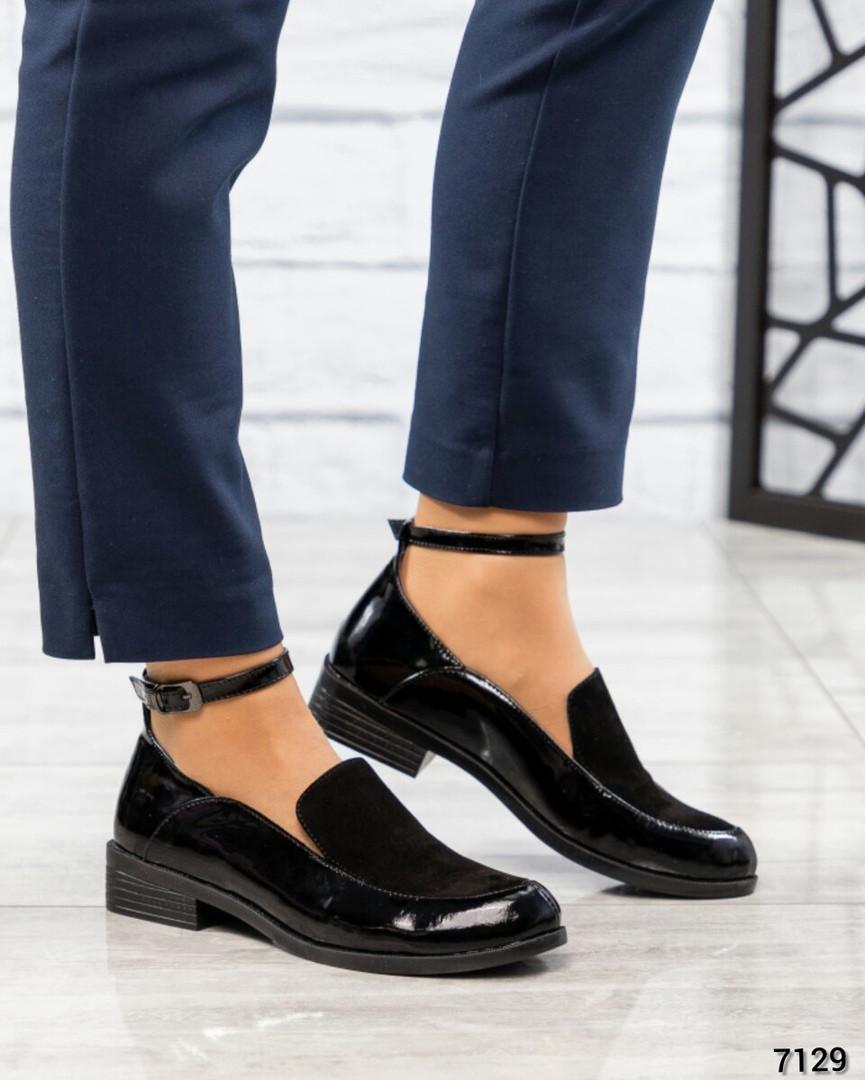 Женские черные Туфли с ремешком
