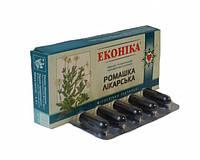 Фитосвечи с экстрактом ромашки лечебной противовоспалительные 10 штук Эконика