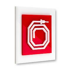 Табличка пожарний гідрант