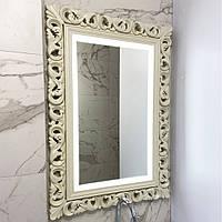 Классическое прямоугольное зеркало с подсветкой в ванную/прихожую  Eros