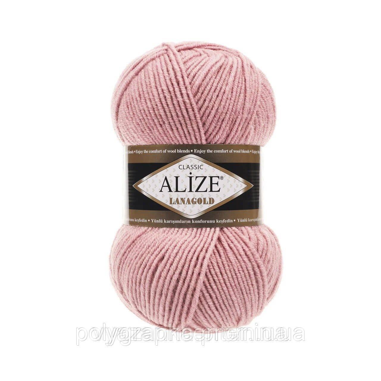 Пряжа Alize Лана голд Lanagold,№161, пудра